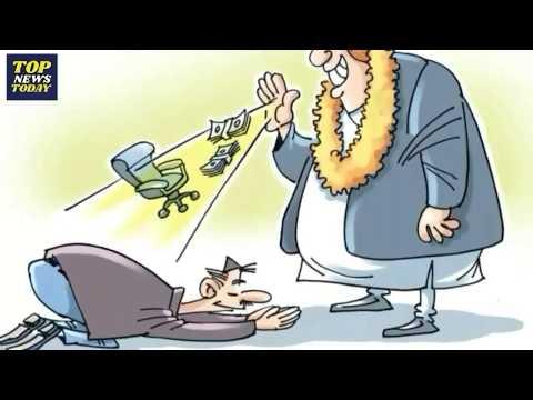 हेर्नुस् कसरी हुन्छ नेपालमा बजेटकाे ब्रम्हलुट- Corruption in Nepal by Leaders and Bureaucrats