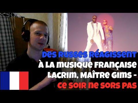RUSSIANS REACT TO FRENCH MUSIC | Lacrim, Maître Gims - Ce soir ne sors pas | REACTION
