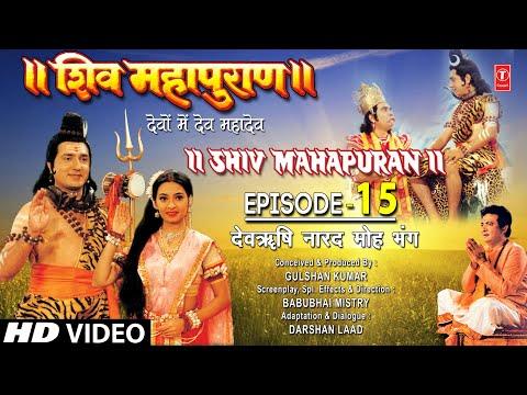 Shiv Mahapuran - Episode 15 thumbnail