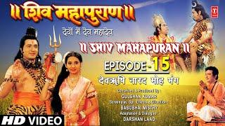 Shiv Mahapuran - Episode 15