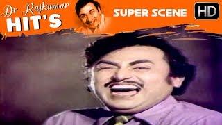 Dr Rajkumar & Vajramuni Fight Scenes | Giri Kanye  Kannada Movie | Scene 14