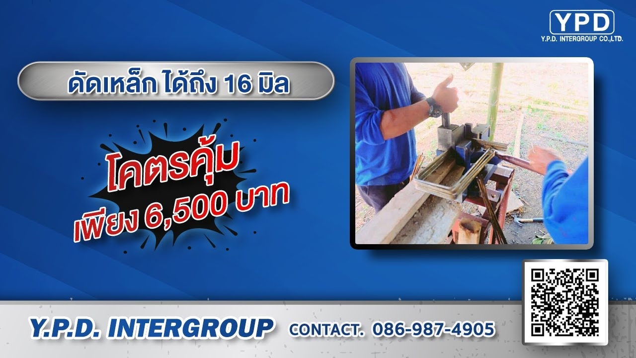 Angle Bender for 10 mm round steel bar,square steel bar