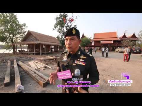 ตลาดน้ำ กองถ่าย ค่ายสุรสีห์ กาญจนบุรี
