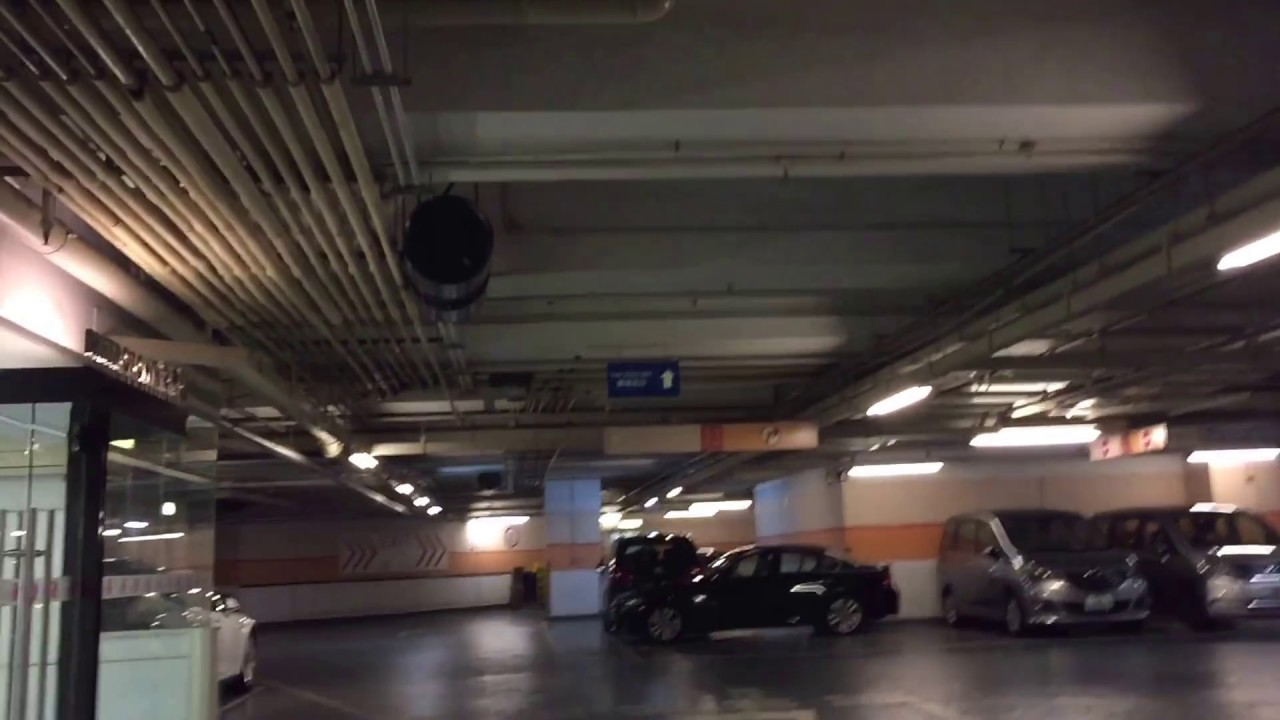 A Look At Ventilation Fans In A Parking Garage Youtube