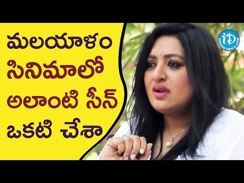 Sana About A Scene In Malayalam Movie || Soap Star With Harshini