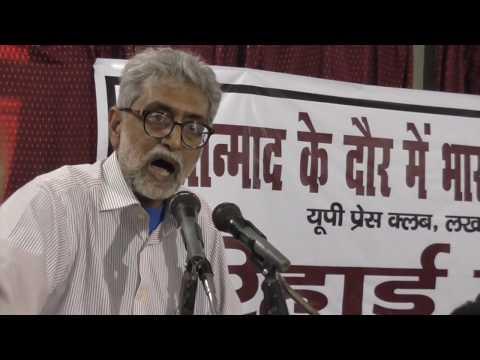 Rihai Manch Gautam Navlakha speaking on Kashmir 3
