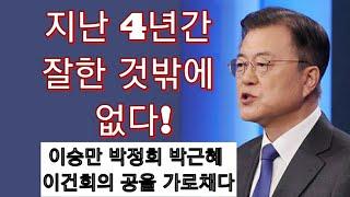 기자 趙 甲 濟 의 세 계 : Cho Gab-Je The Investigative Reporter's World