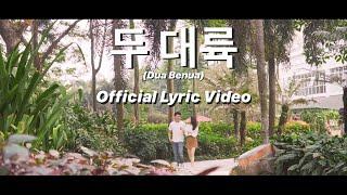 Wendy Marc - 두 대륙 (Dua Benua Korean Version) - Official Lyric Video