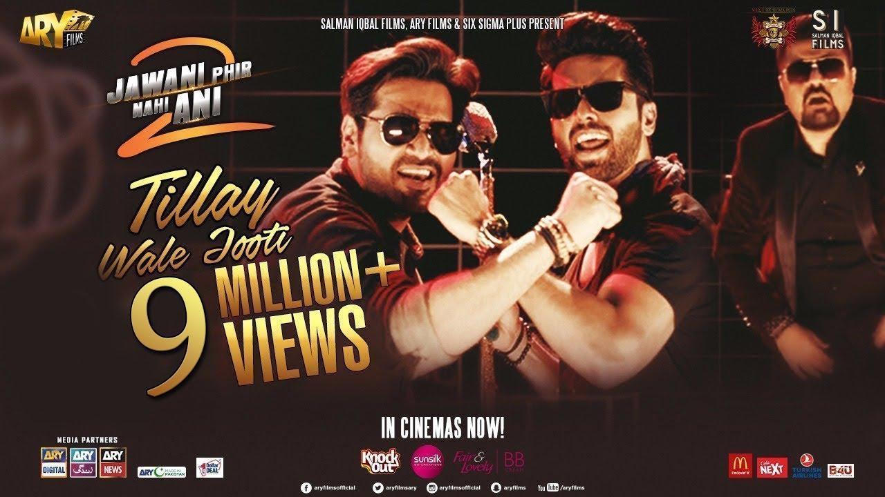 ye jawani phir nahi ani 2 full movie download 1080p