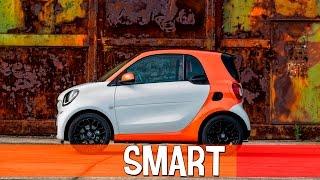 Смотреть видео smart автомобильная марка