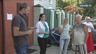 Жители Финского посёлка обсудили договоры на вывоз мусора