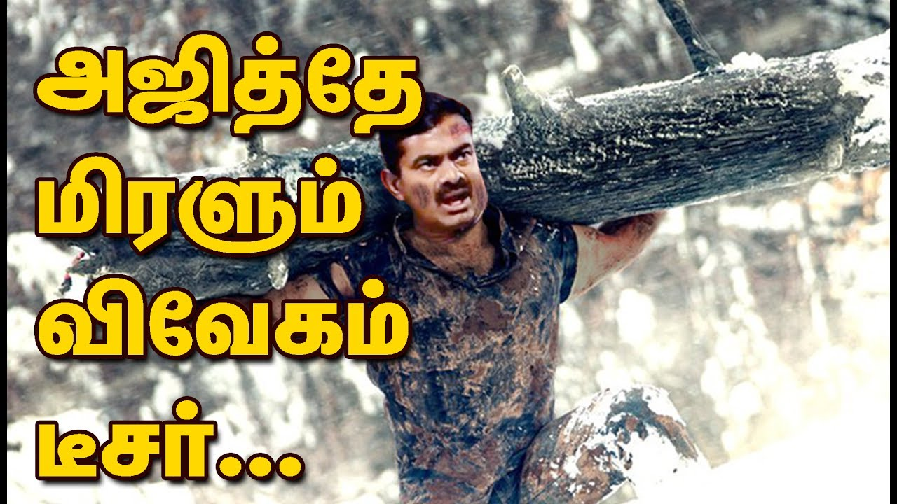 Director Sasi Given So Many Hits For Tamil Cinema| List ...