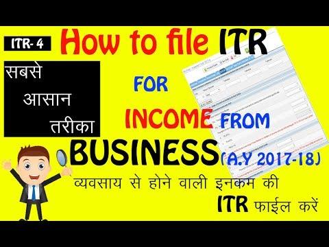 How to file ITR for Business Income? || व्यवसाय की इनकम का ITR -4 कैसे फाईल करें?