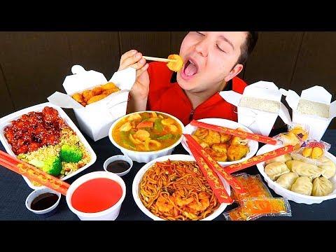 Massive Chinese Food Takeout • MUKBANG