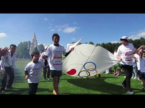 【2017オリンピックデーラン】士別大会ハイライト