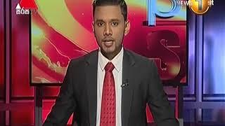 News 1st: Breakfast News Sinhala | (24-08-2018) Thumbnail