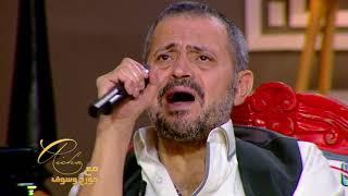 Gambar cover عائشة - كلام الناس - جورج وسوف   Aicha - Klam el Nas - George Wassouf