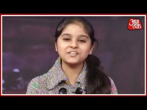 Vishesh:  Fatwa Issued Against Muslim Girl For Reciting Bhagvad Gita