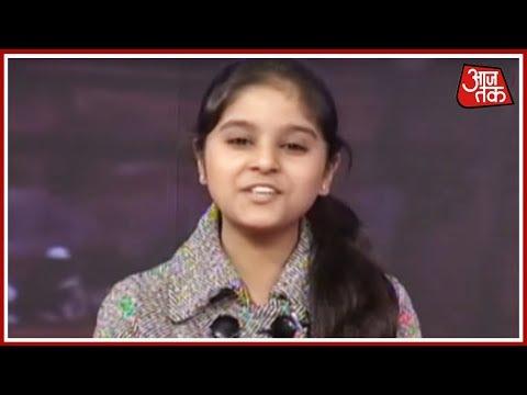 Vishesh:  Fatwa Issued Against Muslim Girl For Reciting Bhagvad Gita