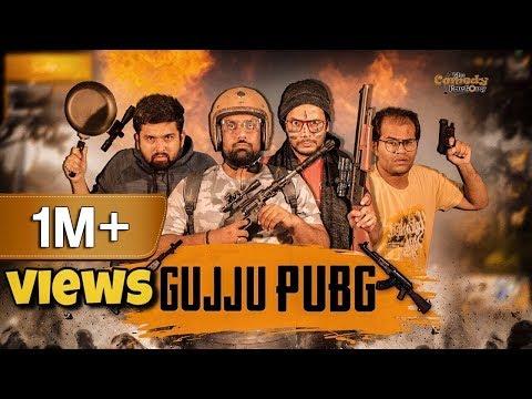 Gujju PUBG | The Comedy Factory
