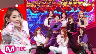 [gugudan - Not That Type] KPOP TV Show | M COUNTDOWN 181115 EP.596