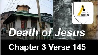 Death of Jesus from the Quran - Chapter 3 Verse 145