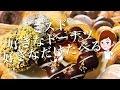 【ミスド】100円ドーナツと限定ポンデリースチョコ1270キロカロリー大食いMister Donut Gluttony Challenge 【スイーツちゃんねる】
