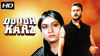 Doodh Ka Karz 1990 - Dramatic Movie | Jackie Shroff, Neelam ,Amrish Puri.