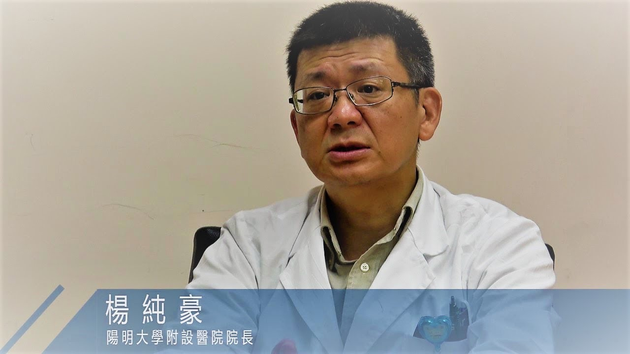 首位宜蘭在地院長 楊純豪教授 - YouTube