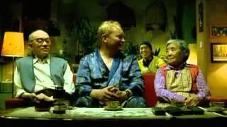 Číňan (2005) - trailer