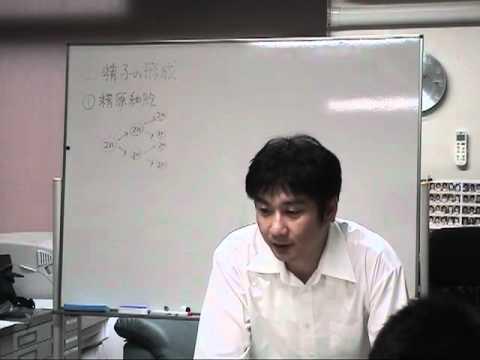 黒田裕樹の生物学講義〜発生学第1回『生殖細胞の形成』