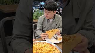 롯데마트 피자 한판 좀 배부르긴 하네