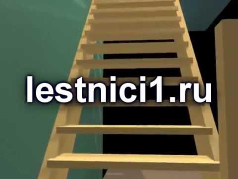 лестницы деревянные цены.mp4