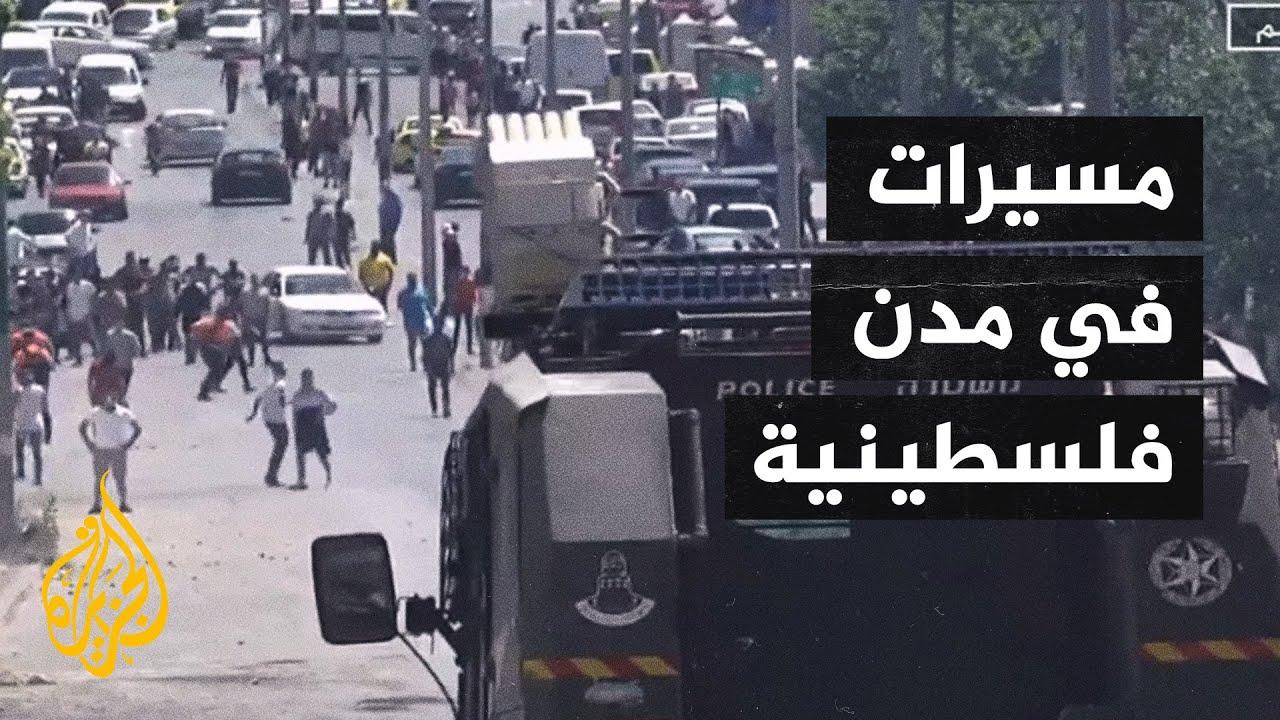 مسيرات لنصرة القدس وغزة في مختلف المدن الفلسطينية  - نشر قبل 2 ساعة
