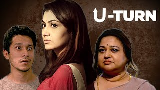 यू टर्न  | U Turn | Sriti Jha & Supriya Shukla | The Short Cuts | Women's Day Short Film