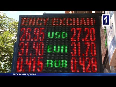 Курс долара росте