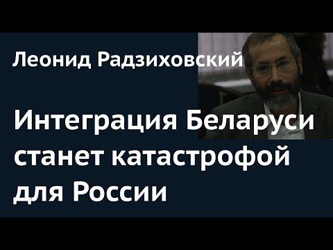 Леонид Радзиховский: \