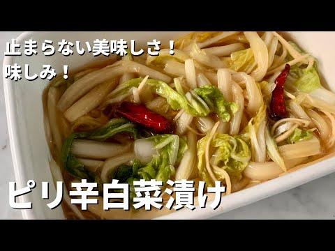Koh Kentetsu Kitchen【料理研究家コウケンテツ公式チャンネル】YouTube投稿サムネイル画像
