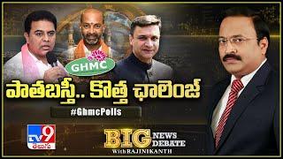 Big News Big Debate : డైలాగ్ ల డైనమెట్లు., స్టాచ్యూ పాలిటిక్స్ -Rajinikanth TV9|| #GHMCElections