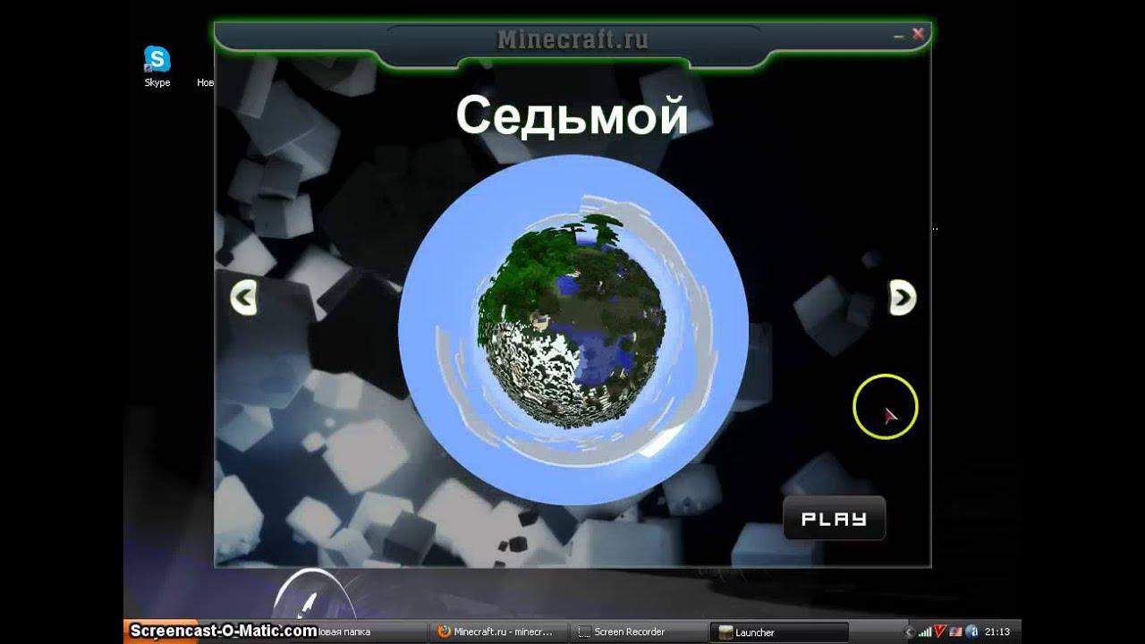 Где и как скачать гта 4 на компьютер - 0