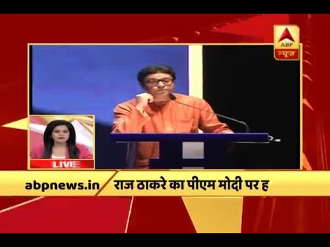 Fatafat: Top Stories: BJP can do anything to win polls, says Raj Thackeray