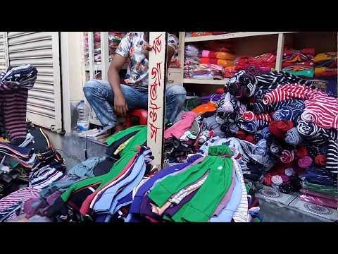 Whole sell Market in Narayengonj।নারায়ণগঞ্জ পাইকারি মার্কেট ।