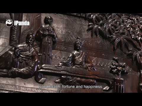 Chinese Arts and Crafts: Red Sandalwood Carving