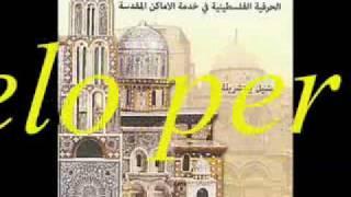 Vidi la Nuova Gerusalemme wmv