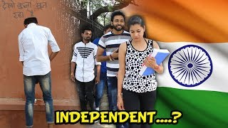 Are We Independent? You Must Share this video..