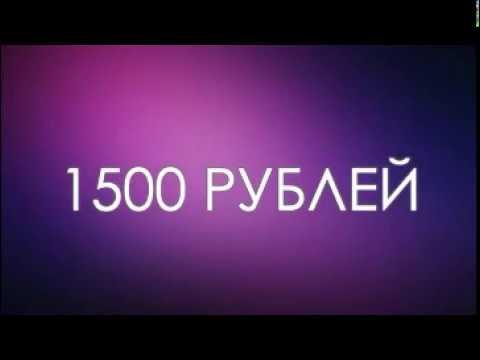 Работа онлайн без опыта 1500 - 2000 руб. в день, выплаты ежедневно. 100% легально.