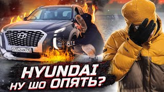 Корейский КРУЗАК? Hyundai PALISADE с дизелем, АВТОМАТОМ и 7 МЕСТ!