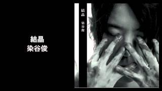 iTunes▷http://itunes.apple.com/jp/album/jie-jing/id519963262 Playli...