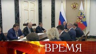 В.Путин на совещании с правительством потребовал от министров обеспечить безопасность отдыха детей.