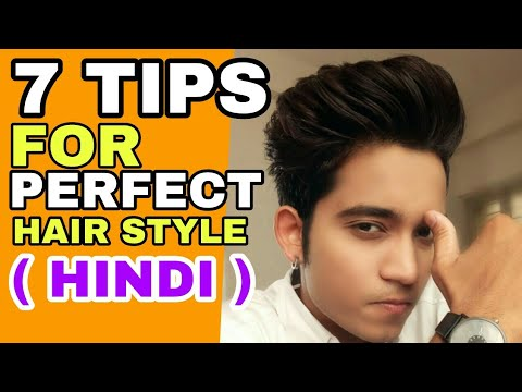 How To Style Hair Perfectly | Hindi |7 Best Hairstyling Tips For Shine And Volume